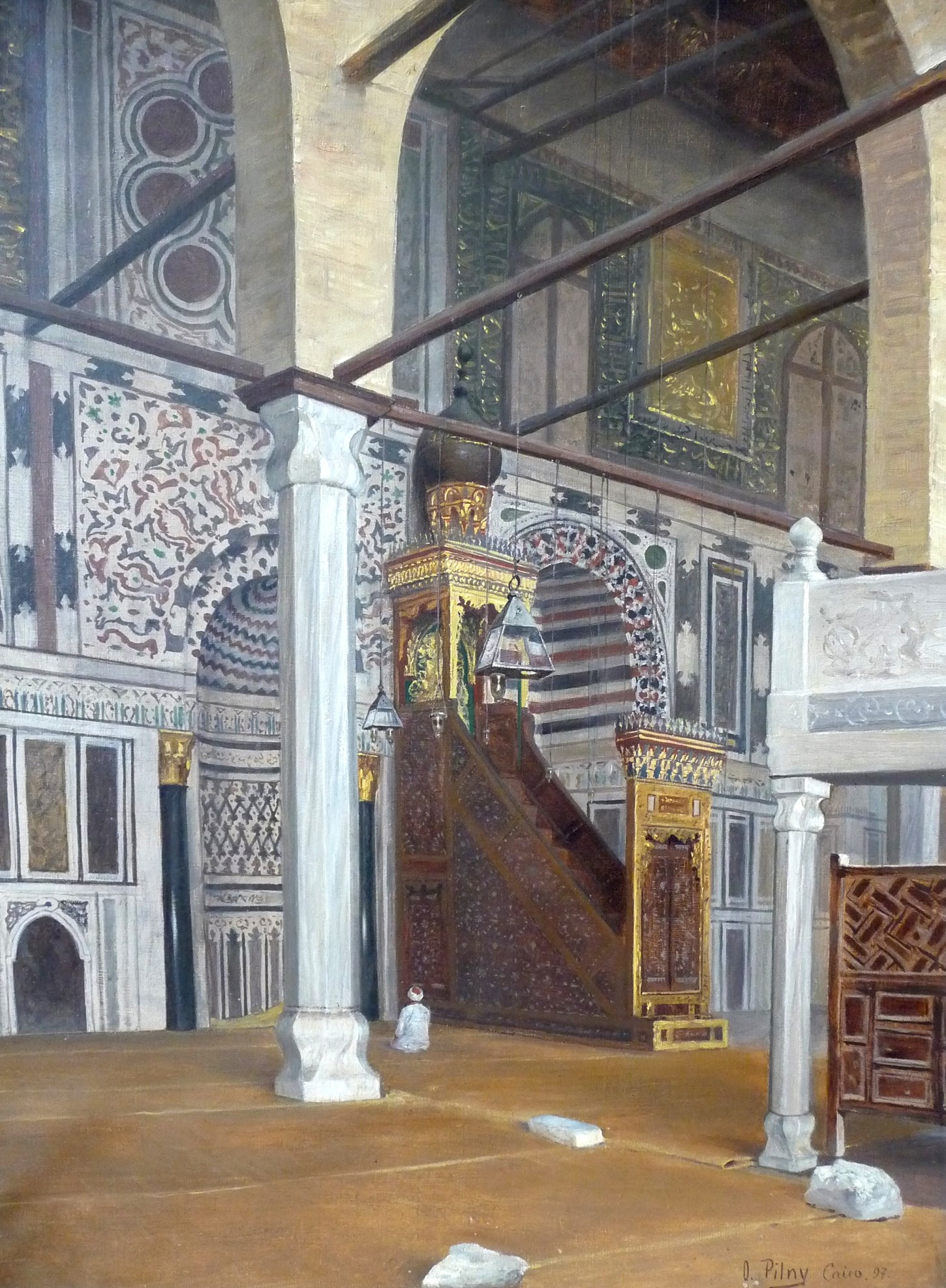 View of the El Mnayyad Mosque, Cairo