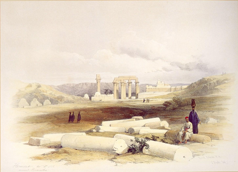 Ruins Of Erment, Ancient Hermontis, Upper Egypt