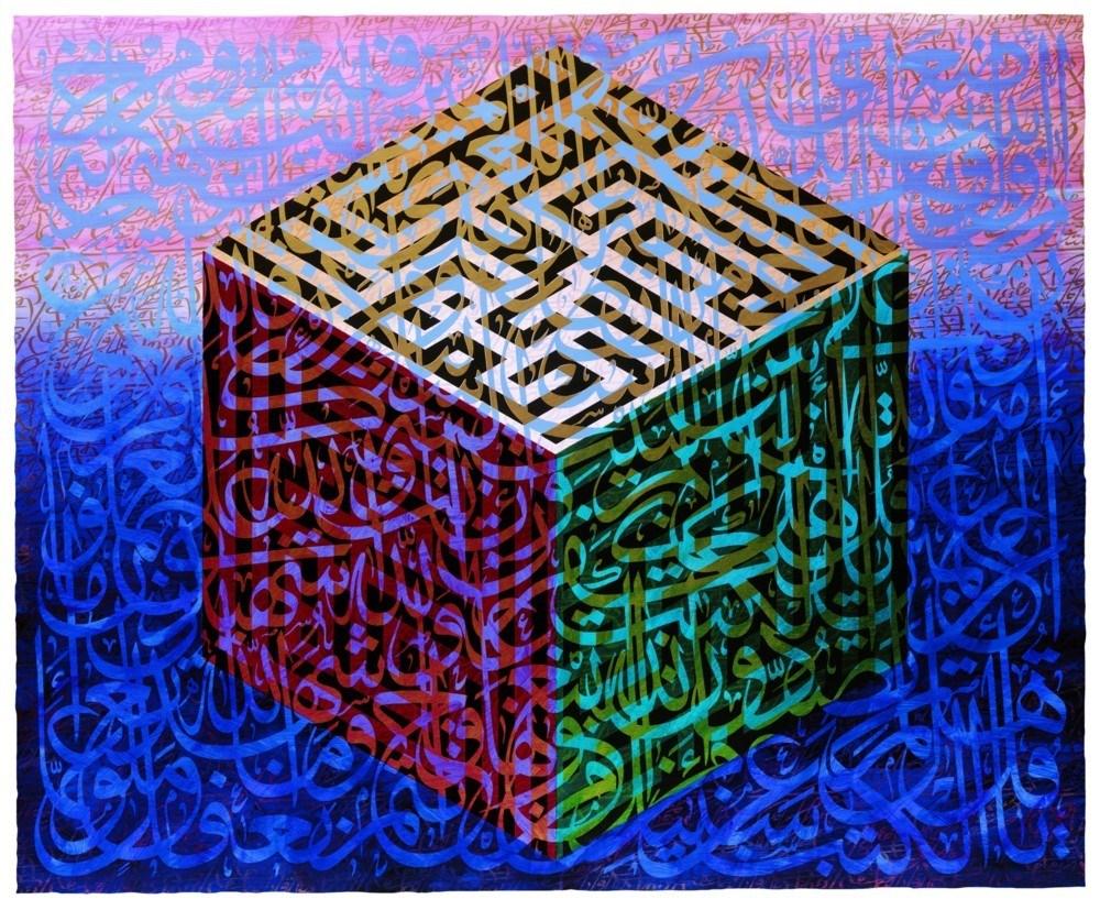 Al Bayt al Ma'muur 4/25