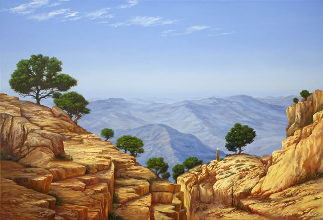 Arabian Mountains: View from Jebel Soodah